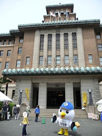 100504-神奈川県庁本庁舎-188