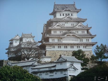 110417-姫路城 (4)