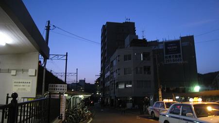 yuuyake