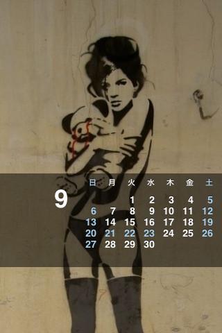iPhone用カレンダー2009年9月