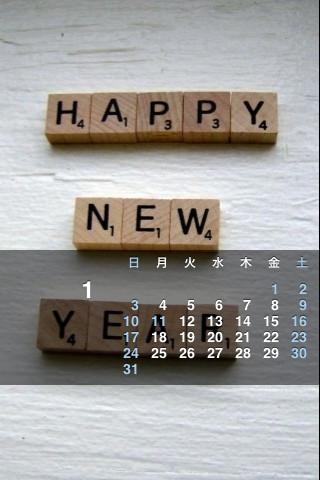 iPhone用カレンダー2010年1月