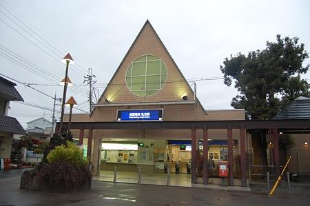 京阪電車 私市駅