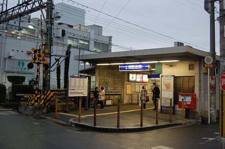 京阪電車 星ヶ丘駅