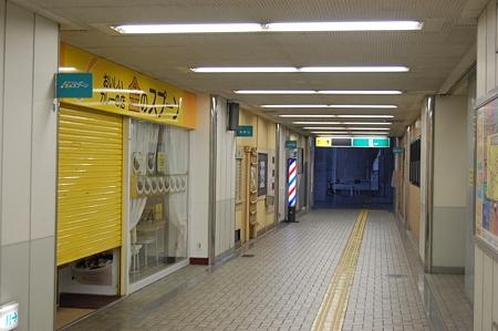伊川谷駅 高架下テナント