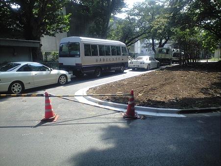 東京工業大学自動車部 自動車避難所