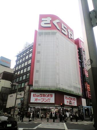 ビックカメラ(旧・さくらや)新宿東口駅前店