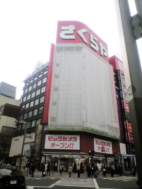 写真: ビックカメラ(旧・さくらや)新宿東口駅前店