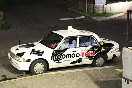 函館 モーモータクシー  その2