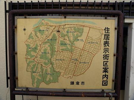 稲村ヶ崎駅17