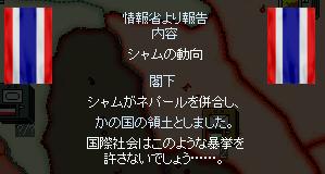 http://art18.photozou.jp/pub/689/239689/photo/32554794_org.v1265073560.png