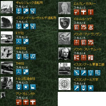http://art18.photozou.jp/pub/689/239689/photo/32554830_org.v1265073646.png