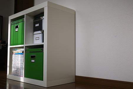 2010.11.19 部屋 片付けボックス IKEA