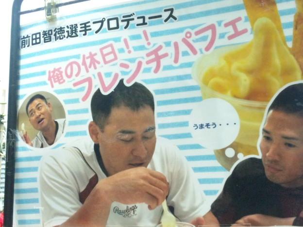 前田智徳の画像 p1_33
