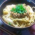 写真: どんぶりとお箸で食べよう和...