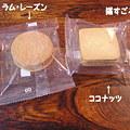Photos: 横浜チョコレートのバニラビーンズ ショーコラ ラムレーズンとココナッツ