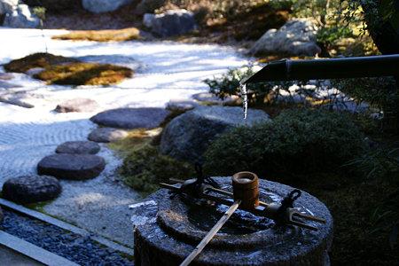 ツララのある冬の枯山水!(100206)