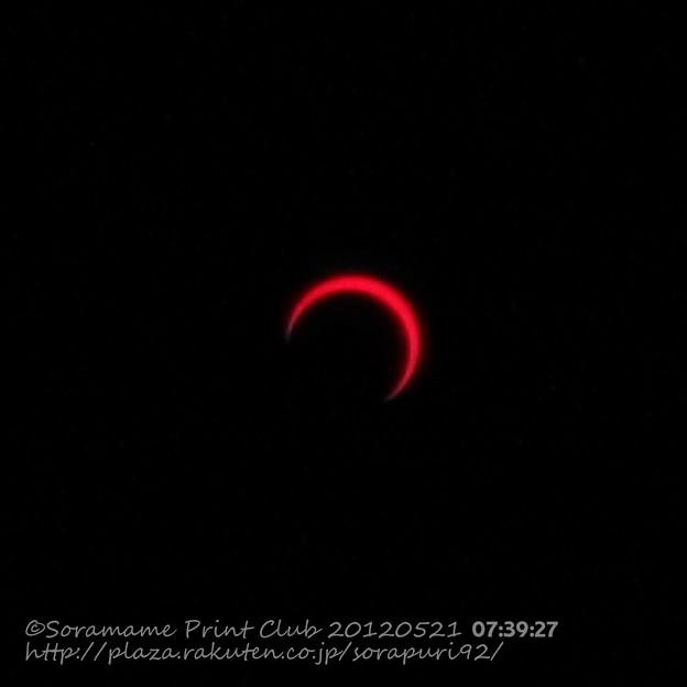 金環日食-13