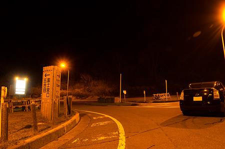 富士宮口入口
