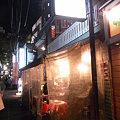 Photos: 【東京|アジア屋台料理】 chao! bamboo (表参道) 外観