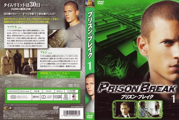 「Prison Break 1」 Jacket