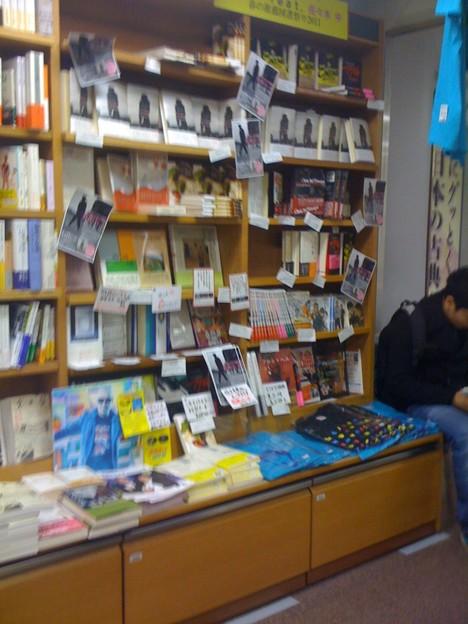 110328 紀伊國屋書店 新宿本店 - タマフル feat. 佐々木中 春の推薦図書祭り2011