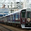 阪急電車 『祇園祭』HM付