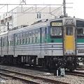 DMU / Kiha 37 in Kururi Line livery