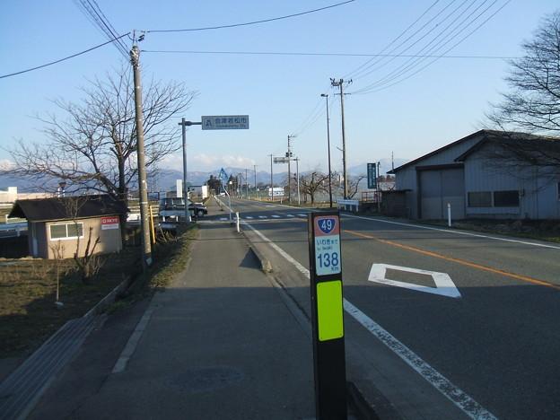 国道49号 - 熊ノ目
