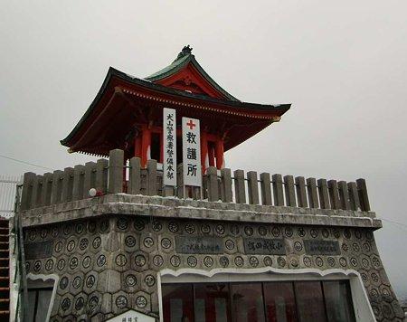 naritasan-sinsyouji-220102-3