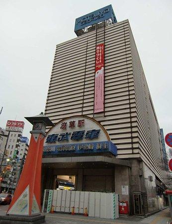 松屋浅草店 平成22年5月31日(予定)4階以上のフロア営業を終了-220211-1