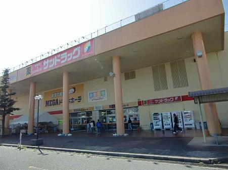 mega donkihote hamamatsukami-220419-2
