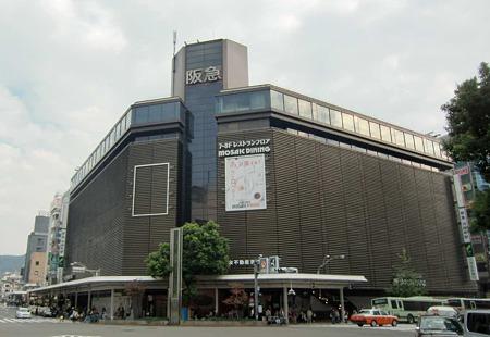 京都マルイ 2011年春 オープン予定で改装中-221203-1