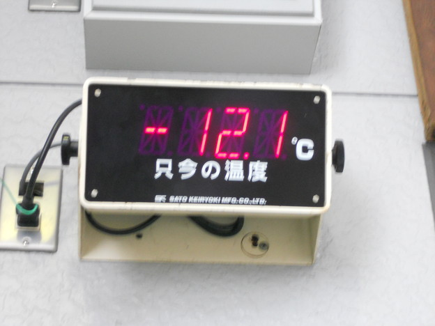 只今の温度ー12.1℃