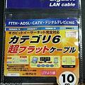 Photos: 0310-ethernet-cable-1000base-tx-10m