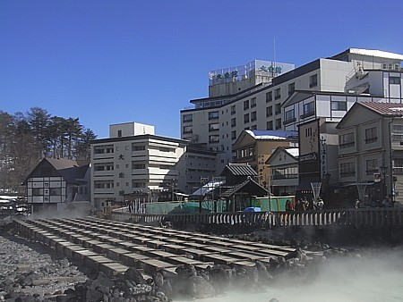 湯畑そば大東館