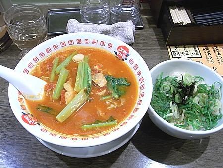 福島駅前支店