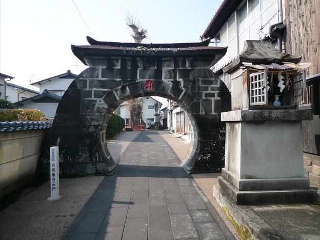 金剛乗寺(1)~石門