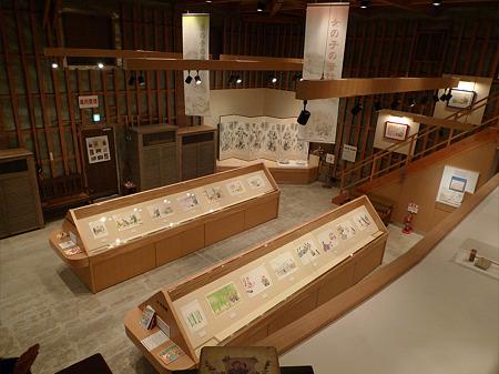 昭和ロマン蔵~黒崎義介昭和の絵本美術館(1)