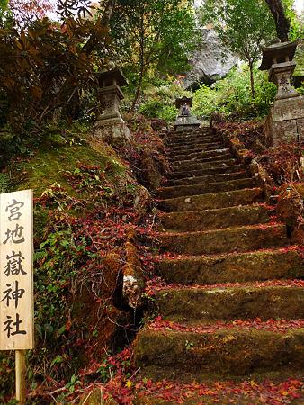 一目八景(34)宮地嶽神社
