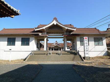 阿蘇中岳火口(14)阿蘇山上神社