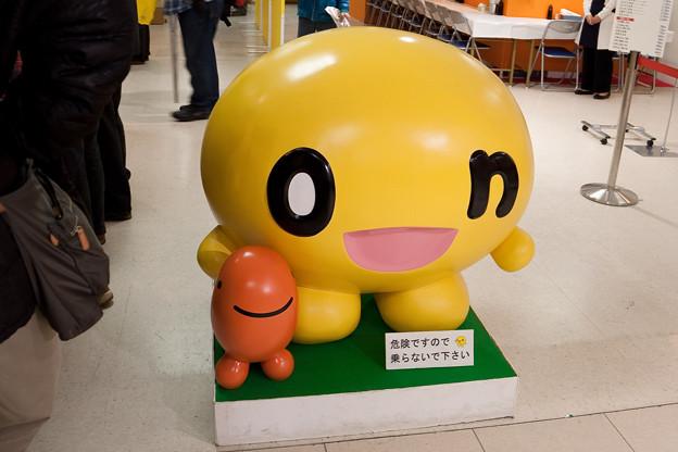 Photos: FRP製onちゃん
