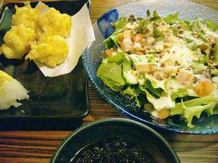 サラダと真だちの天ぷら