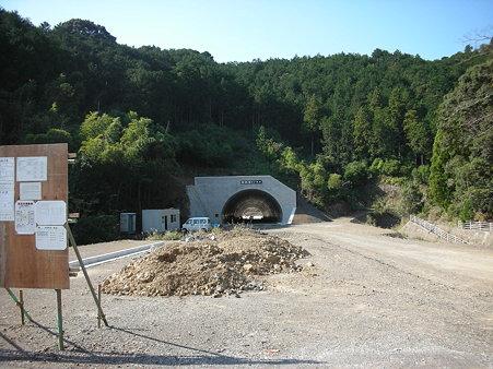 R260新トンネル