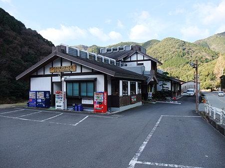 和歌山06・ふるさとセンター大塔7
