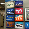 Photos: 青梅鉄道公園 028