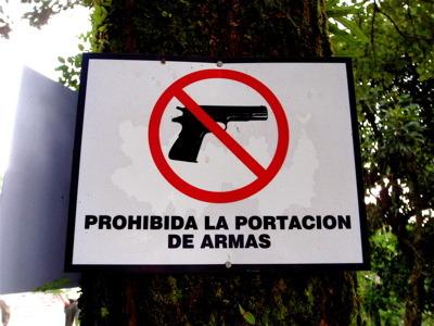 銃の持ち込み禁止