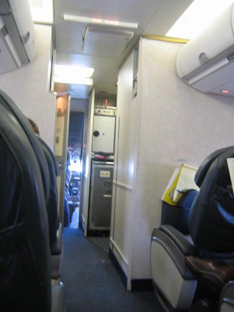 UA270 First Class Cabin 1147PST