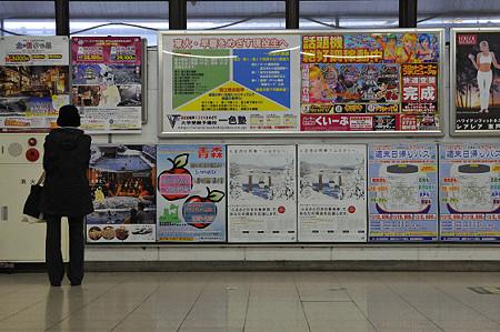 ふるさと行きの乗車券 03