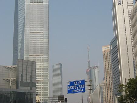 上海ビジネス街