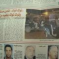 Photos: トゥクトゥクの新聞記事